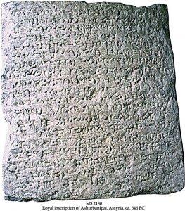 Inscription of Kind Ashurbanipal | MS 2180