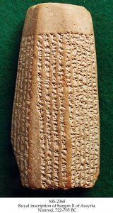Inscription of Sargon II of Assyria | MS 2368