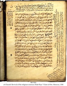 AL-GHAZALI: REVIVAL OF THE RELIGIOUS SCIENCES| MS 5321