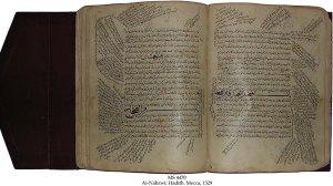 AL-NABAWI: HADITH | MS 4470