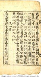 CH'ANG LI | MS 2765-7