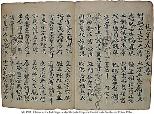 CLASSIC OF THE GREAT TEACHING OF THE JADE SAGE | MS 4520