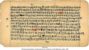DASATAYIPRATISAKHYA OF SAUNAKACARYA | MS 2162