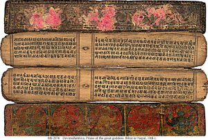 DEVIMAHATMYA, PRAISE OF THE GREAT GODDESS | MS 2174