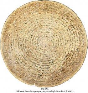 Ezekiel Isaiah Hekhalot | MS 2046
