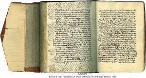 FAKHR AL-DIN | MS 5320