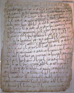 Hijazi Ti'm script | MS 4584 (1)