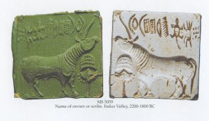 Indus Valley Seal | MS 5059