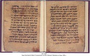 Isaac ben Jacob Alfasi Commentary   MS 1860