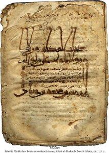ISLAMIC MALIKI LAW BOOK | MS 5319