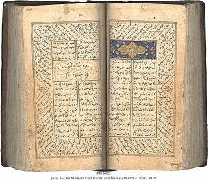 JALAL AL–DIN MUHAMMAD RUMI 1 | MS 5322