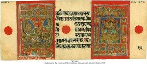 KALPASUTRA | MS 4464