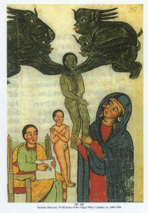 MS 248 33 Miracles of Virgin Mary | MS 248 (1)