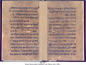 Moses Maimonides | MS 1863