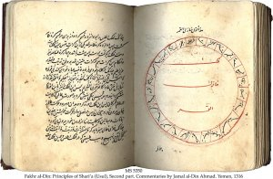 MUHAMMED SHIRIN MAGHRIBI 1 | MS 5350