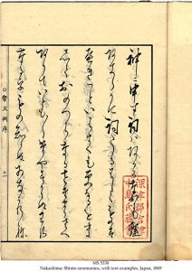 NAKASHIMA: SHINTO CEREMONIES | MS 5330