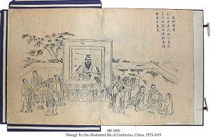 SHENGJI TU | MS 2490