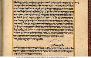 SRI GURU GRANTHA SAHIBAJI | MS 2166