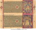 SURYAPRAJNAPTI SUTRA | MS 5297