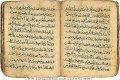 JOSEPH LEGEND, THE HISTORY OF JOSEPH AND JACOB | MS 581