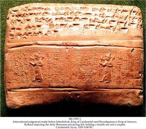 International judgement before Kings of Carchemish and Amurru-| MS 1995-1