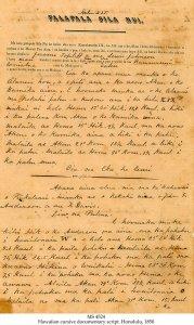 King Kamehameha Royal Patent | MS 4524
