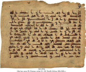 Kufic Qur'an | MS 2954