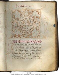 Lavra Monastery Bible | MS 2932