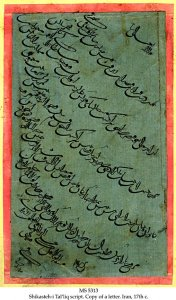 Copy of Letter in Shikasteh-Taliq | MS 5312