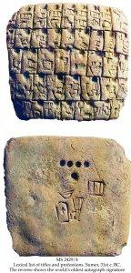 lexical-list-oldest-autograph-ms-2429-4