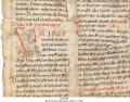 Lives of Saints | MS 2785