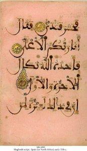 Maghrebi Script Qur'an | MS 4593