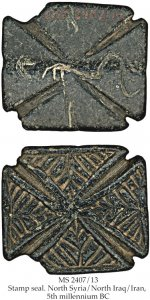 Maltese Cross Stamp Seal   MS 2407/13
