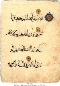 Mamluk Qur'an | MS 5316