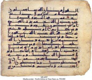 Mashq Quu'ran | MS 4597