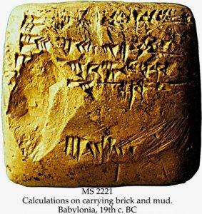 Calculations: carrying bricks & mud | MS 2221