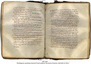 Maximus Confessor Florilegium | MS 2455