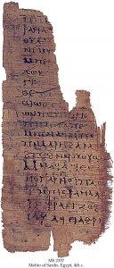 Bishop Melito of Sardis: Akhmimic | MS 2337
