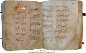 Menologion & Lives of Saints | MS 192