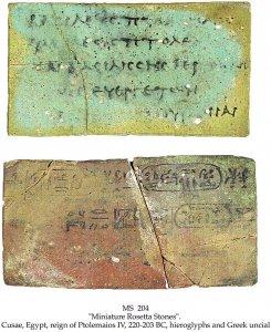 Miniature 'Rosetta Stones' | MS 204