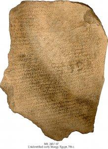 Name of Christ | MS 245/07