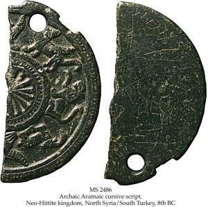 Meo-Hittite Inscribed Blackstone   MS 2486