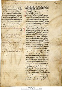 From Niccolo Niccol Library | MS1571/1