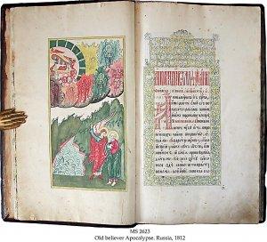 Old Believer Apocalypse | MS 2623 (1)
