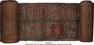 ORIGIN MYTH OF THE YAO NATION   MS 2473/1