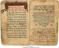 Parakletikon | MS 571