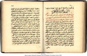 Patriarch Yuhanna Fam al-Dhahab Sermons | MS 5314