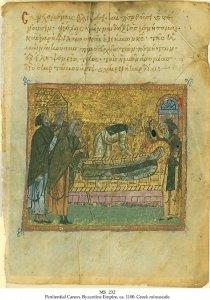 Penitential Canon | MS 232 (1)