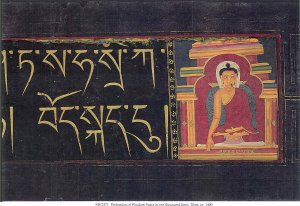 PERFECTION OF WISDOM SUTRA IN TEN THOUSAND LINES | MS 2371