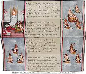 PHRA MALAI; THAI BUDDHIST VISIONS OF HEAVEN AND HELL | MS 2478